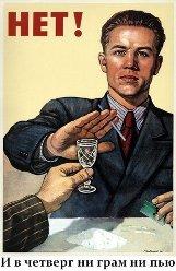 Алкоголизм - философия?