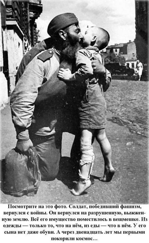 Посмотрите, каково пришлось нашим дедам после Великой Отечественной Войны