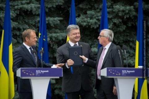 «Вступление Украины в ЕС – э…