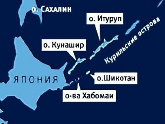 Токио рассчитывает, что Путин скоро отдаст Курилы Японии.