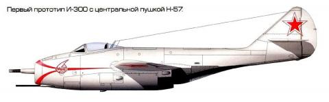 Летчики-испытатели. Алексей Николаевич Гринчик
