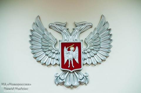 МИД ДНР констатировал несост…
