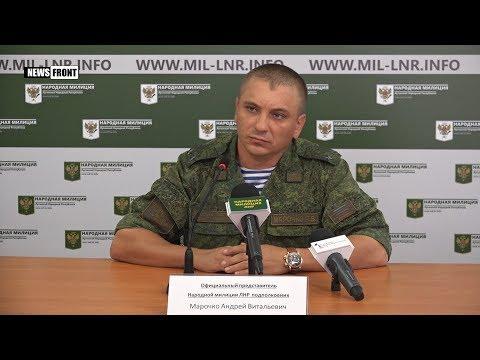 ВСУ за прошедшие сутки 7 раз нарушили режим прекращения огня — Марочко