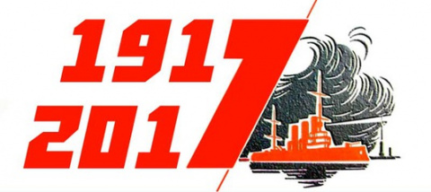 Октябрьская революция 1917 г…
