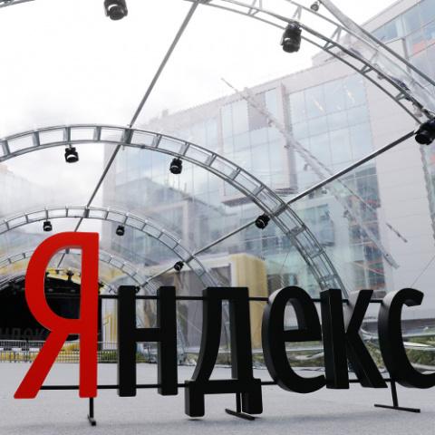 «Яндекс» выделит свои медиас…