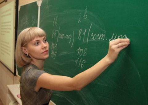 Письмо молодого учителя к св…