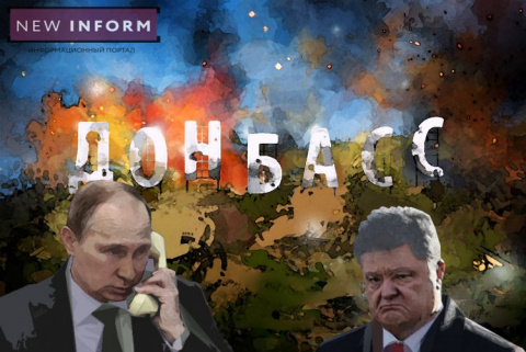 Путин ставит шах и мат: новы…
