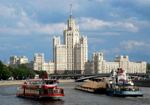 ООН: ВВП РФ вырастет на 1,9% в 2018 году