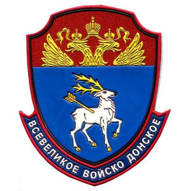 Пресс-конференция 1-го полка им. Платова КНГ ВВД