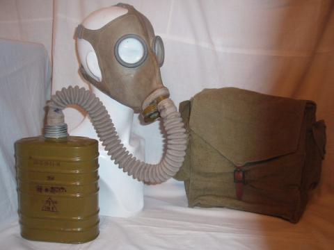 БН Т4 с маской О-8 1938 года выпуска