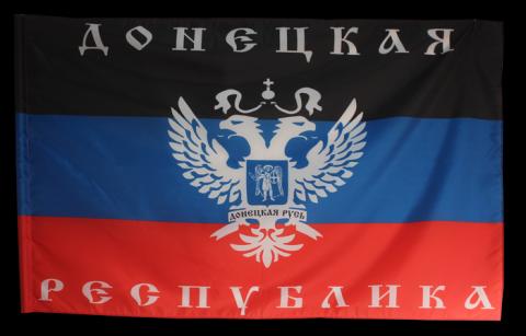 Донецк – о рвущихся боеприпа…