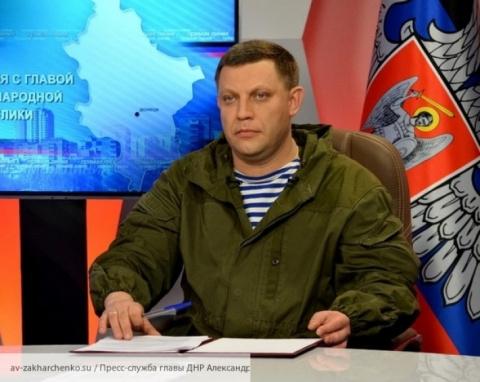 Крик души Захарченко напряг …