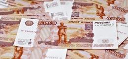 Экономику ускорят изъятием 1,2 триллиона рублей из карманов россиян