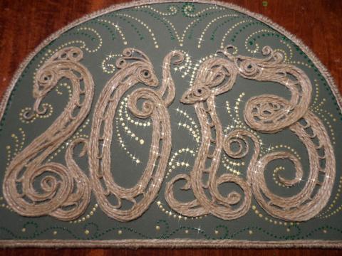 Змейки-талисманы к Новому году.