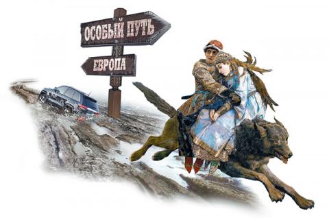 Русский бунт - бунт проигравших?