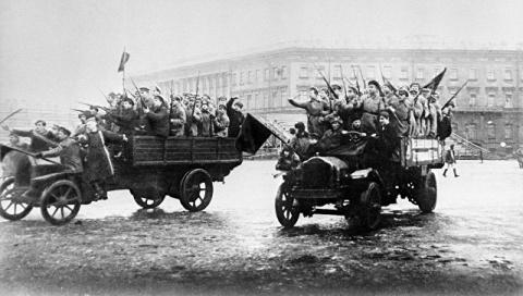 1917-2017: 100 лет реальной …