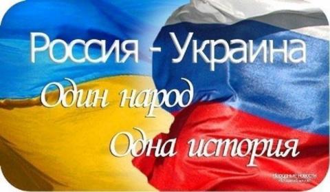 Запад отрезал российской эли…