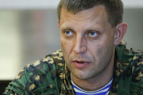 Захарченко: Киев потерял кон…