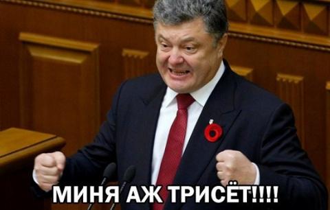 """Украина ответила на """"Малорос…"""