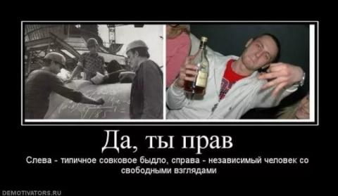 Донецк – о «светских львицах», «творческой элите» и очередном укробстреле
