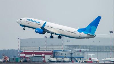 «Победа» будет летать из Домодедово