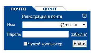 Mail.Ru оштрафовали за отказ…