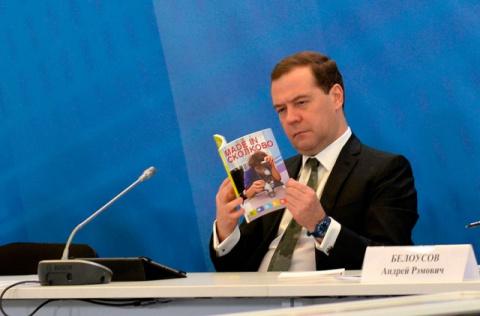 Коробки Медведева: разгромна…