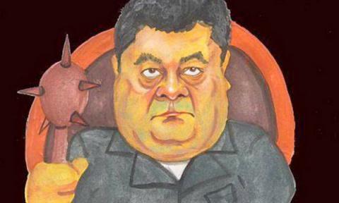 Леонид Кожара: Трамп принима…