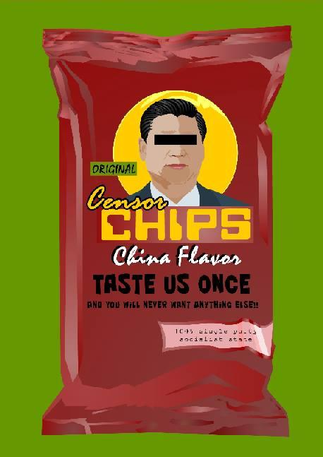 Пачки чипсов украсили портретами диктаторов