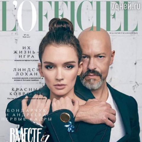 Федор Бондарчук: «Паулина из…