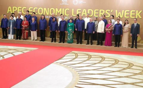Первый день саммита АТЭС