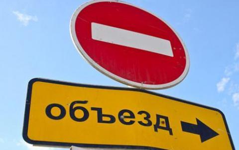 На Южном обходе Калининграда будет ограничиваться движение