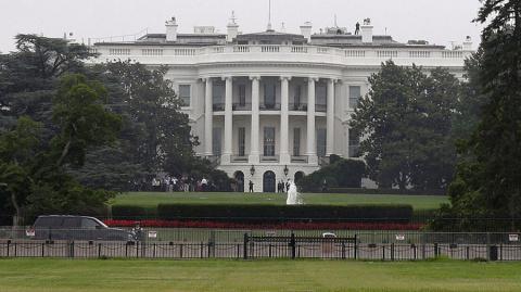 Белый дом: США вернут РФ ее дипсобственность при определенных условиях