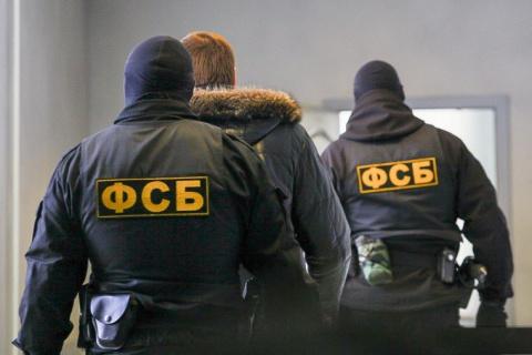 ФСБ задержала украинского шп…
