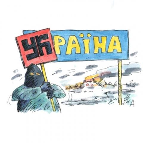 Застенчивый украинский нациз…