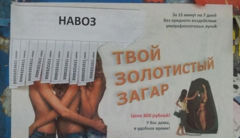ПРИКОЛЬНЫЕ КАРТИНКИ НА ПЯТНИЦУ
