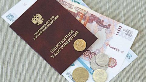 Пенсионер отправил Медведеву свою прибавку к пенсии
