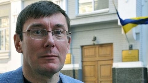 Генпрокурор Украины пожалова…