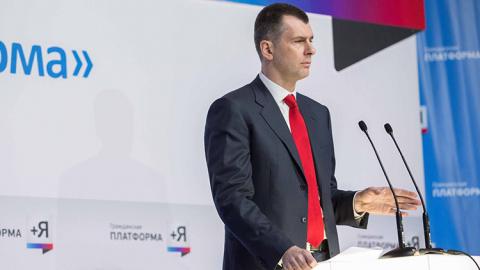 Прохоров избавился от «Сноба»