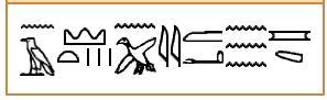 Народы Пеласгикона. Первое упоминание в летописной истории … (догреческое население Средиземноморья – «народы моря»)