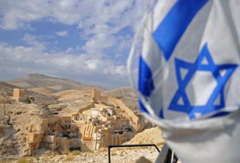 Израильский исход украинцев. И опять «А нас за шо?»