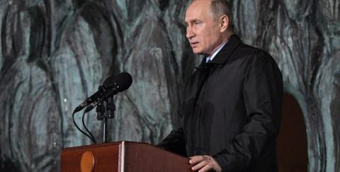 Путин: Российское оружие про…