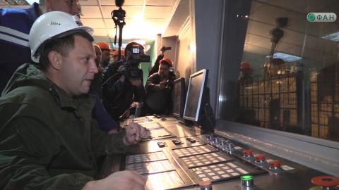 В ДНР возобновил работу Маке…