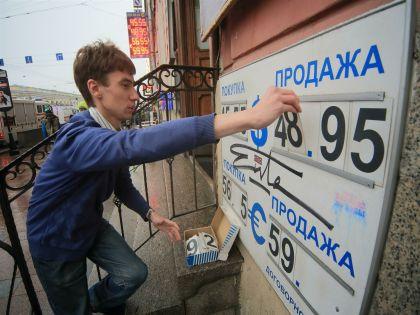 Половина россиян уверены в нарушении их прав на достойную жизнь