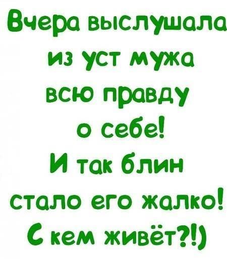 С женских форумов:)))))
