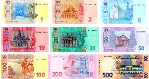 Украина начала распродажу эн…