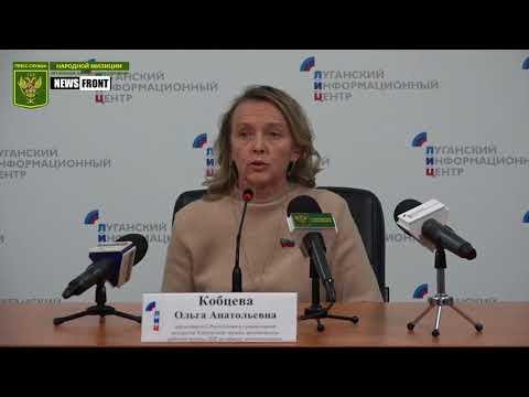 Ольга Кобцева сделал заявление о ремонте моста на КПВВ Станица Луганская