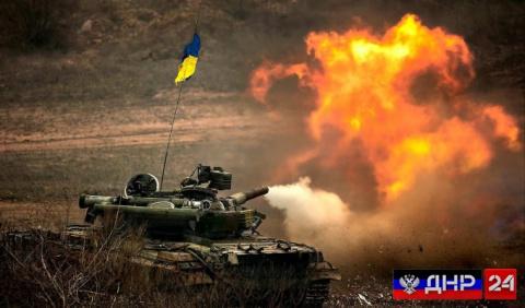 ДНР вновь под огнем ВСУ: укр…
