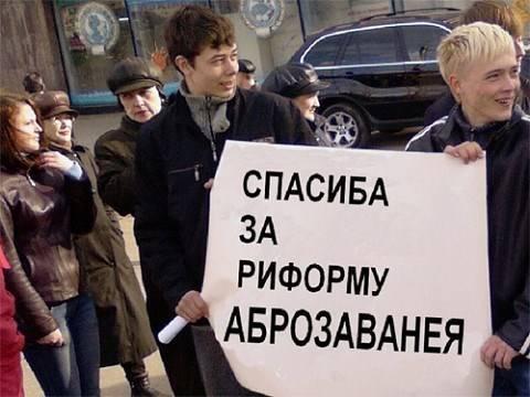 Я, жертва советского образования…