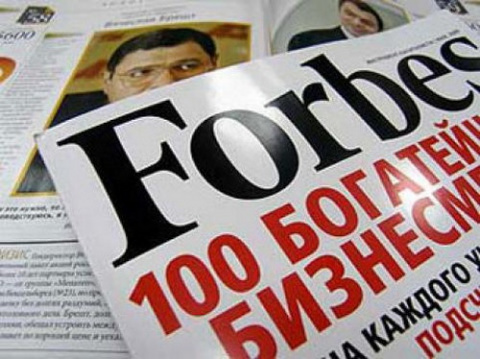 Forbes опубликовал новый рей…